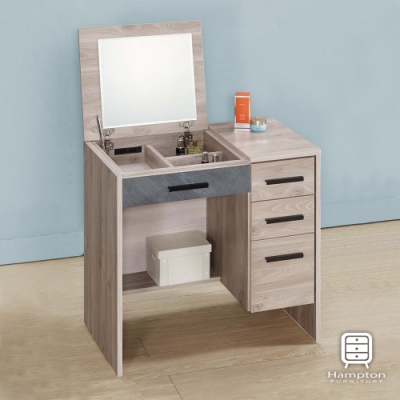 Hampton派特西系列掀鏡化妝桌椅組-80x40x157.5cm