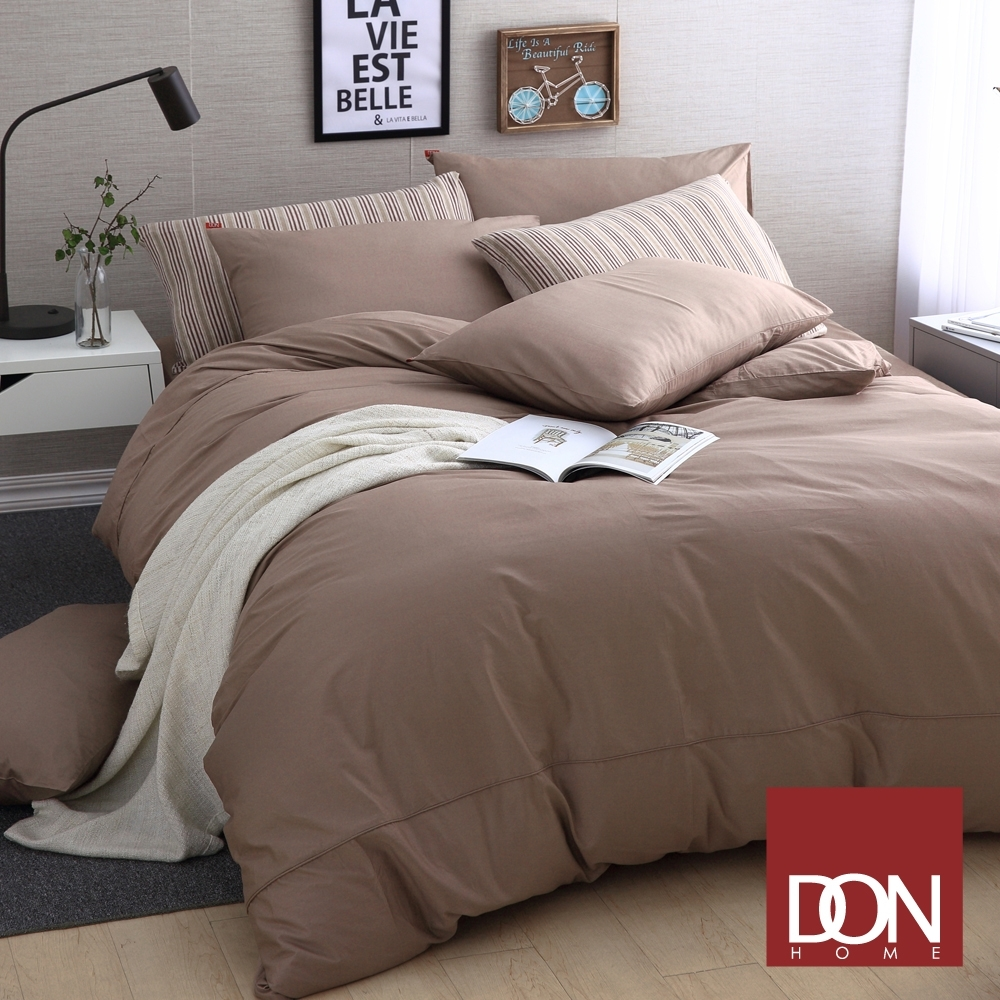 【DON】極簡生活 精梳純棉四件式被套床包組(單/雙/加大-多色任選) (沉穩咖)