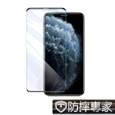 防摔專家 iPhone 11 Pro Max不擋屏無邊曲面高清鋼化玻璃保護貼