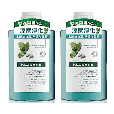 KLORANE蔻蘿蘭 涼感淨化洗髮精(400ml)2入組