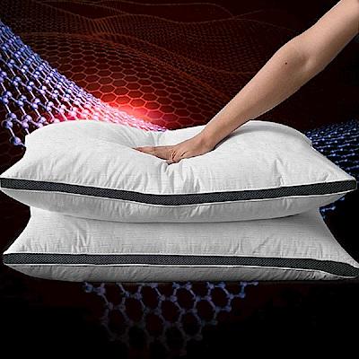 You Can Buy 高科技石墨烯3D助眠枕