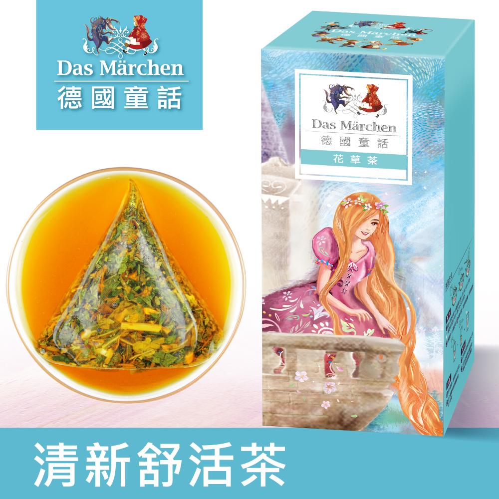 德國童話 清新舒活茶(3gx15入)