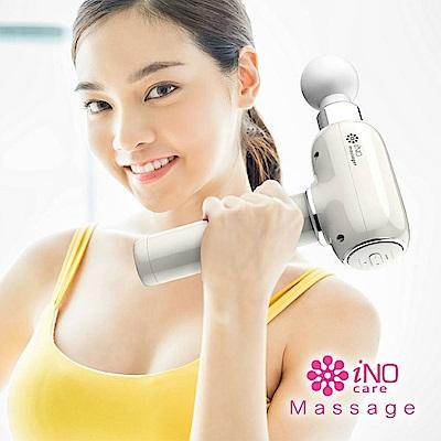 [限量特惠] iNO 小捶筋膜按摩槍 Massage Gun (2色任選)