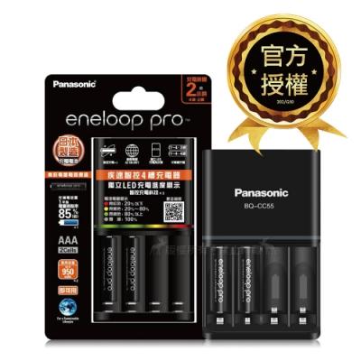 國際牌 eneloop pro 黑鑽疾速智控電池充電組(BQ-CC55+4號2顆)