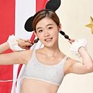 嬪婷-學生AA罩杯少女內衣(灰)涼伴好伸展-去味纖維 -學生成長二階