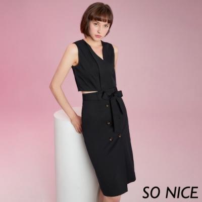 SO NICE都會俐落綁結兩件式洋裝