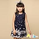 Azio 女童 洋裝 白色點點下擺大白花拉鍊洋裝(藍)