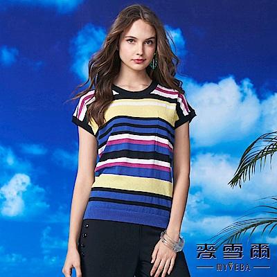 【麥雪爾】純棉彩色織紋口袋針織杉-黑