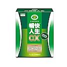 日本味王 暢快人生 CX (7包/盒)