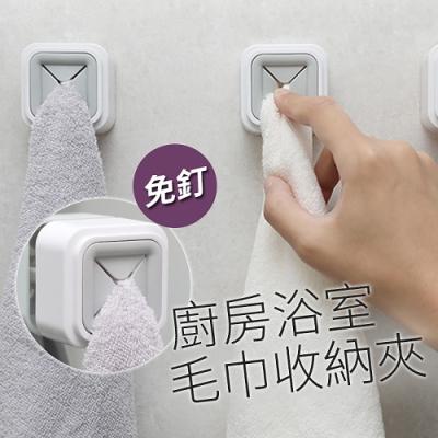 歐達家居-居家浴室收納毛巾夾(3入)