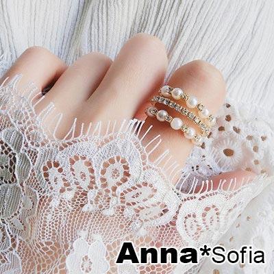 【3件5折】AnnaSofia 奢華雍鑽美珠 三層彈性開口戒指(金系)
