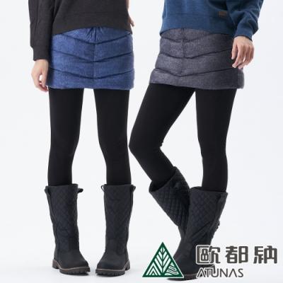 【時時樂限定】歐都納 女款透氣輕盈supermix熱點蓄熱保暖短裙