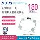 N Dr.AV聖岡科技 PT-2626 超精準冷光電子體重計 product thumbnail 1