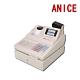 ANICE AM-6700 中文收據式收銀機(含錢櫃) product thumbnail 1
