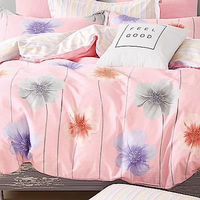 La Lune 台灣製100%40支精梳純棉雙人特大床包枕套三件組 尋花蔓蔓