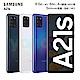 SAMSUNG Galaxy A21s (4G/64G) 6.5吋智慧型手機 product thumbnail 1
