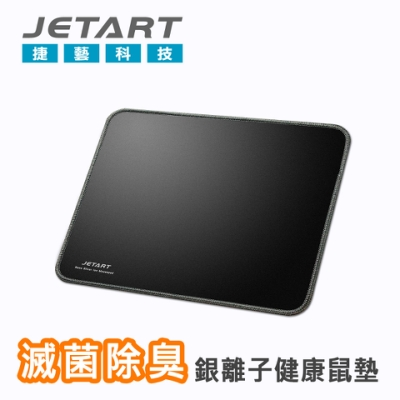【JETART】奈米銀離子健康鼠墊 MP5600