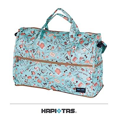 日本HAPI+TAS 小摺疊旅行袋 薄荷綠女孩小物
