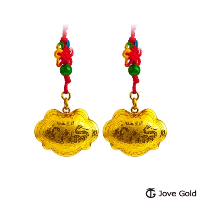 Jove Gold 漾金飾 長命富貴立體黃金胖鎖-1.5錢*2