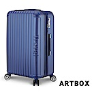 【ARTBOX】旅行意義 24吋抗壓U槽鑽石紋霧面行李箱 (寶藍)