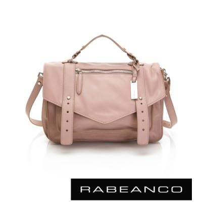 RABEANCO Modern現代美學系列雙飾帶包(小) 臟粉