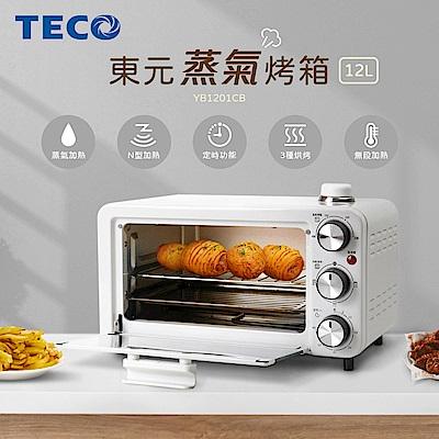 TECO東元 12L蒸氣烤箱 YB1201CB