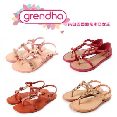 Grendha-波希米亞女王涼鞋系列