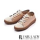 Fair Lady Soft Power軟實力日系雙色皮質休閒鞋 粉