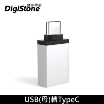DigiStone USB 3.1 to Type-C / OTG 鋁合金 轉接頭 充電/傳輸 x1個 【加厚鋁合金接頭】