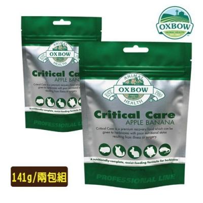 美國OXBOW - 草食動物營養粉小動物處方-香蕉蘋果- 141克 -兩包組