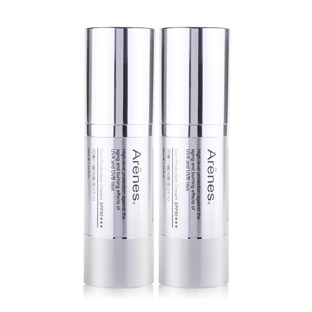 Arenes潤膚防曬隔離霜SPF50(35ml) 2入組