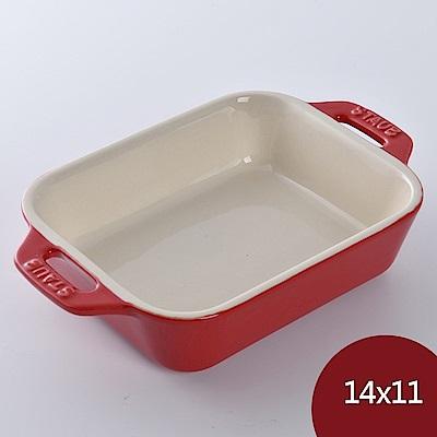 Staub長形烤盤烤皿焗烤盤14x11cm紅色