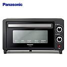 (快速到貨) Panasonic 國際牌 9L電烤箱 NT-H900