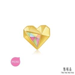 Mini 七彩愛心 黃金串珠