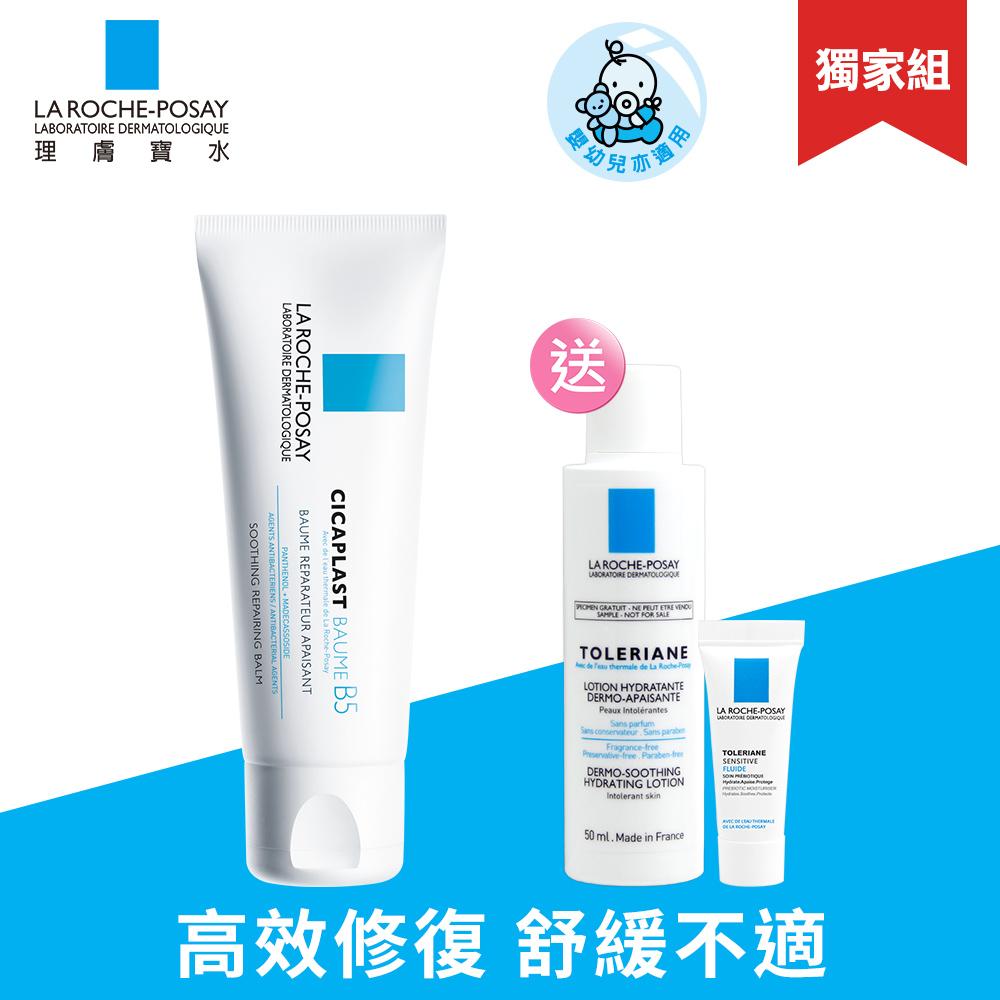 理膚寶水 B5全面修復霜40ml 買1送2獨家組(送多容安化妝水50ml+面霜3ml)