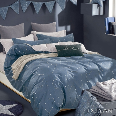 DUYAN竹漾 100%精梳純棉 雙人床包三件組-星途 台灣製