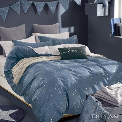 DUYAN竹漾 100%精梳純棉 雙人加大四件式舖棉兩用被床包組-星途 台灣製