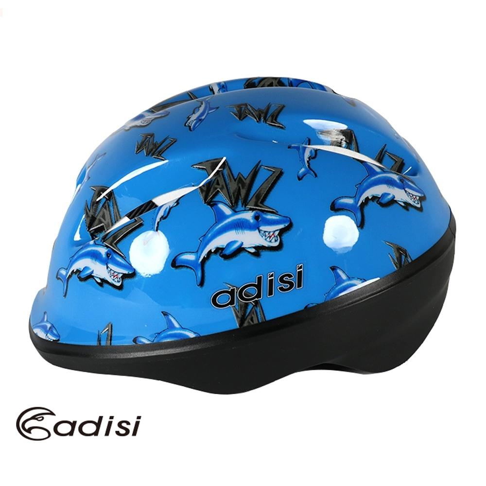 【ADISI】青少年自行車帽 CS-2700 藍鯨魚