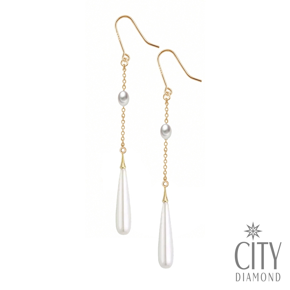 City Diamond引雅 【手作設計系列 】天然珍珠 水滴母貝垂墜式耳環