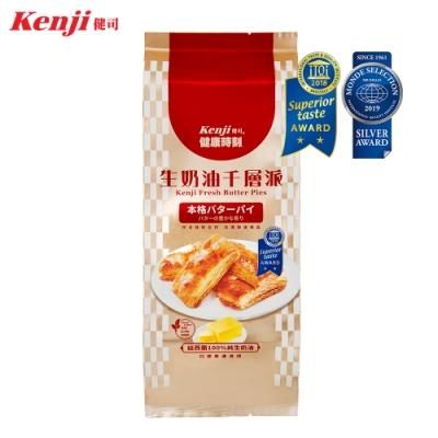 Kenji 健司 生奶油千層派(8入/袋)