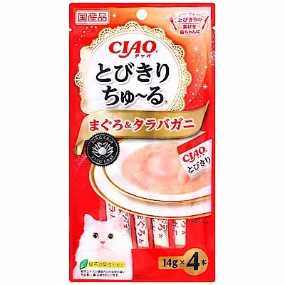 CIAO 優選啾嚕肉泥-鮪魚+帝王蟹(56g)