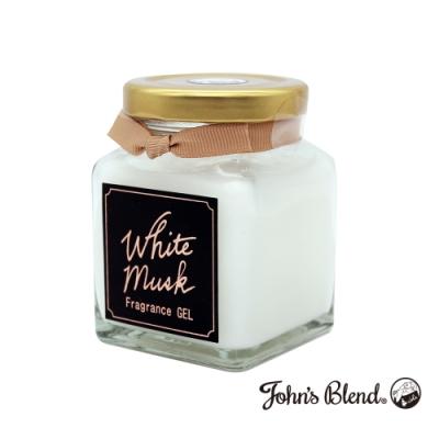 John s Blend 限定室內香氛擴香膏-白麝香