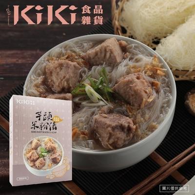 (任選) KiKi食品雜貨 芋頭炊粉湯(500g/盒)