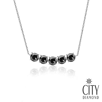 City Diamond引雅【東京Yuki系列】 925純銀黑鑽一字鍊項鍊