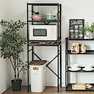 Home Feeling 廚房電器架/置物架/電器櫃(2色)-60x40x168