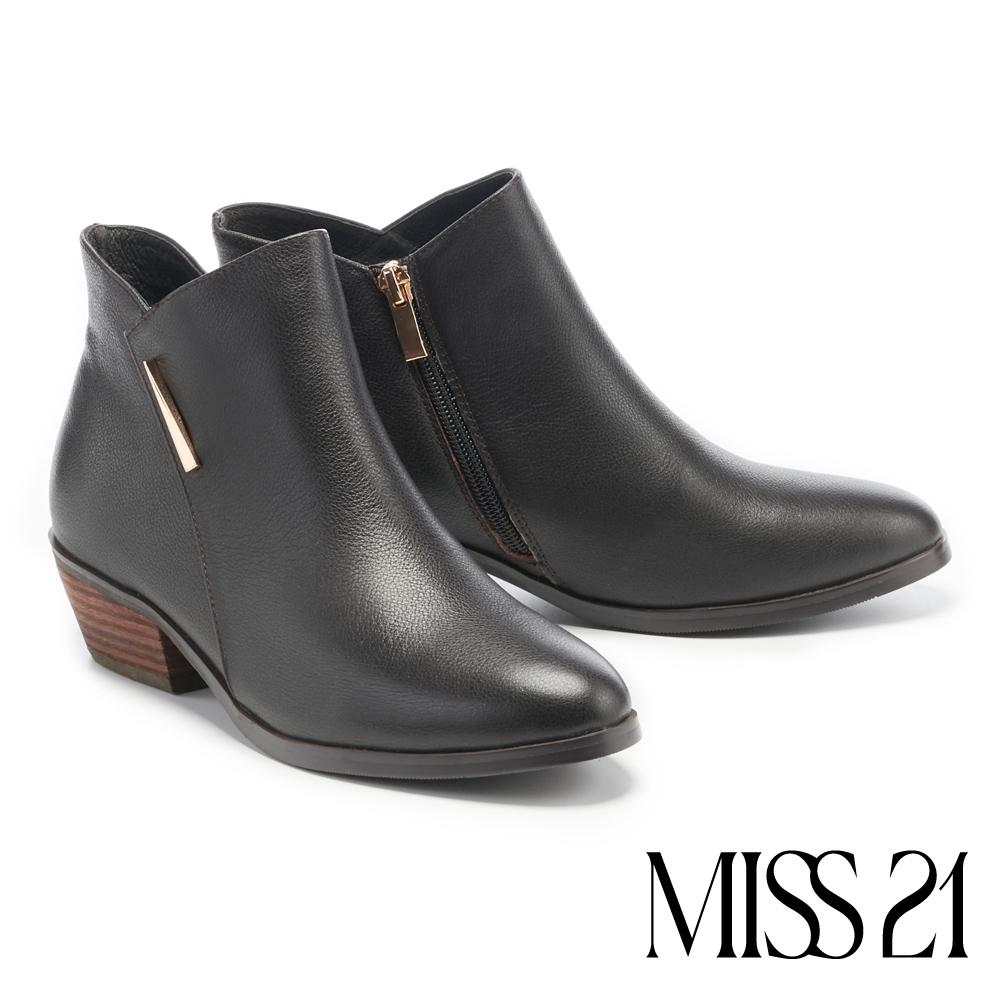 短靴 MISS 21 內斂品味剪裁拼接牛皮粗跟短靴-灰