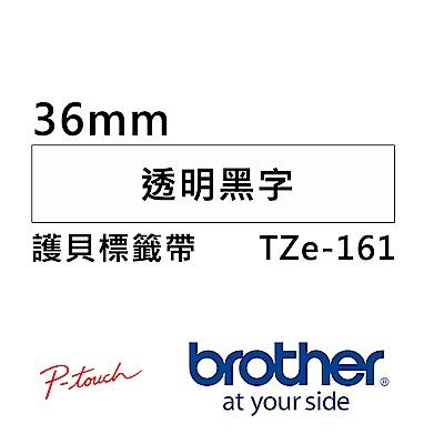Brother TZe-161 護貝標籤帶 ( 36mm 透明底黑字 )