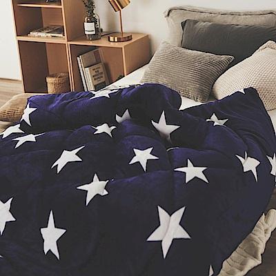 絲薇諾 MIT法蘭絨暖暖被-藍色星空-145×195cm