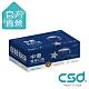 [限搶]CSD中衛 醫療口罩-兒童款丹寧牛仔-1盒入(30片/盒) product thumbnail 1