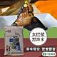 【光豐農會】太巴塱黑珍米 (1kg / 包  x2包) product thumbnail 1